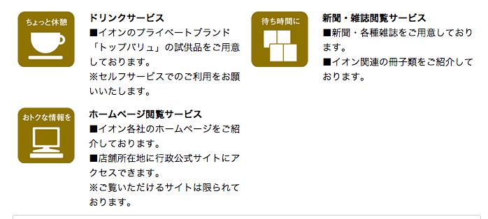 スクリーンショット 2015-04-15 09.01.14