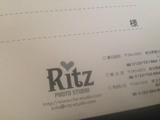 ritzの画像
