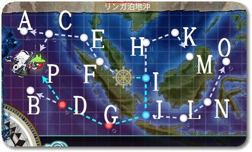 艦これ2017夏イベントE1 マップ