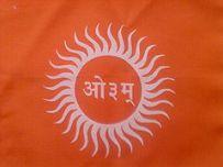 Symbol of Arya Samaj flag