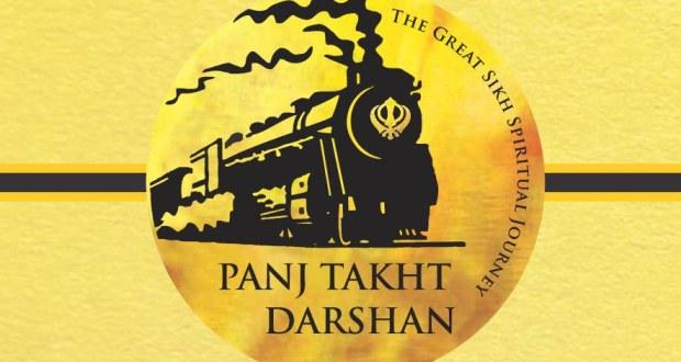 panj-thakt-darshan