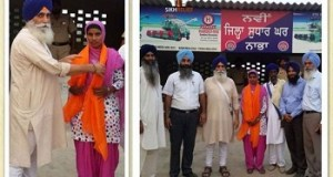 "Sikh Relief Team Pledges to Work For Release of Bhai Balbir Singh ""Bira"""