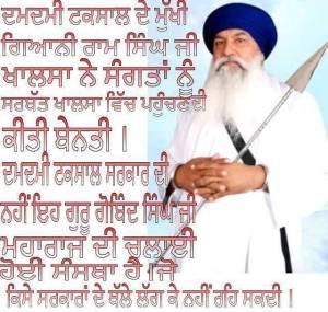 Bhai Ram Singh