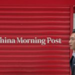 South China Morning Post: 1903-2015