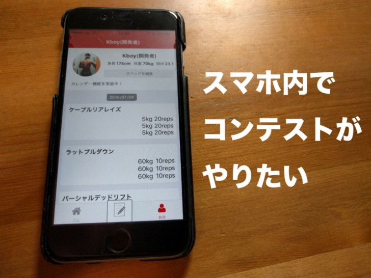 s_app