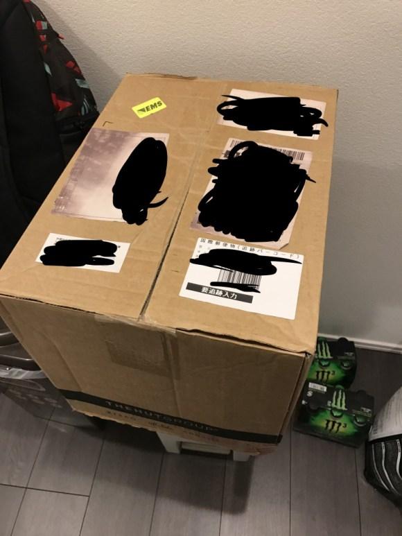 myprotein_deliver