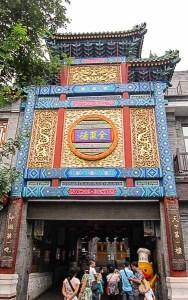 20130827_GST_Beijing_16177