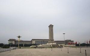 20130827_GST_Beijing_16186