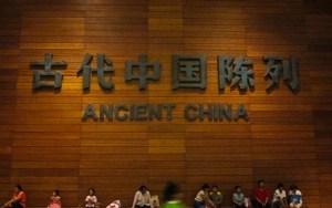 20130827_GST_Beijing_16199