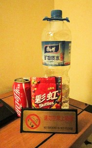 20130828_GST_Beijing_16239