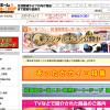 スーパービバホーム秋の売れ筋キッチン便利グッズベスト5
