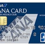【がっちりマンデー】知らないと損!最強のクレジットカードLINE Payカード還元率2%でお得すぎる