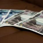 お金持をもっと稼ぎたい!副業の平均収入は4万円バランスよく働くコツとは