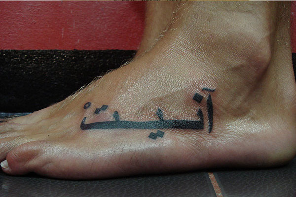 wonderful arabic tattoo design on musculine neck