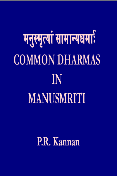 COMMON DHARMAS IN MANUSMRITI