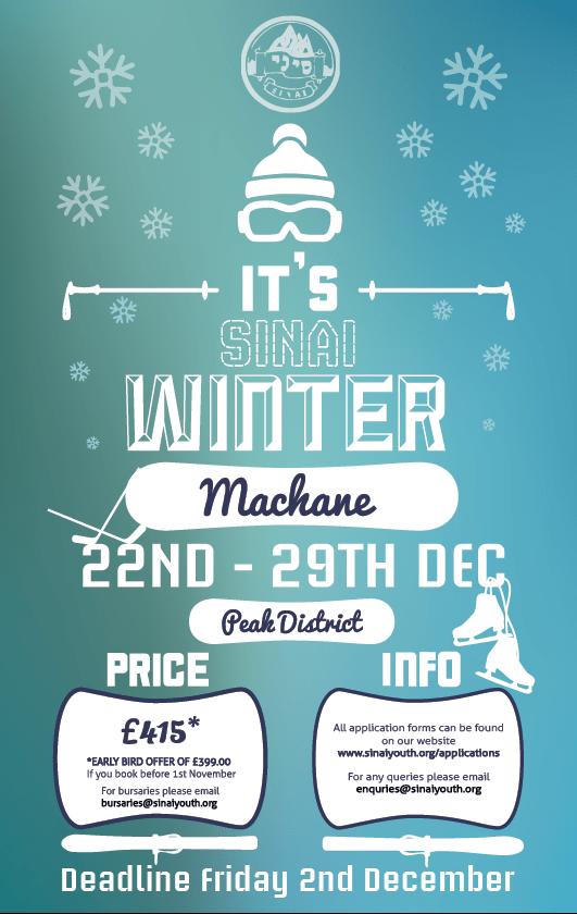 Winter Machane 2016 Poster