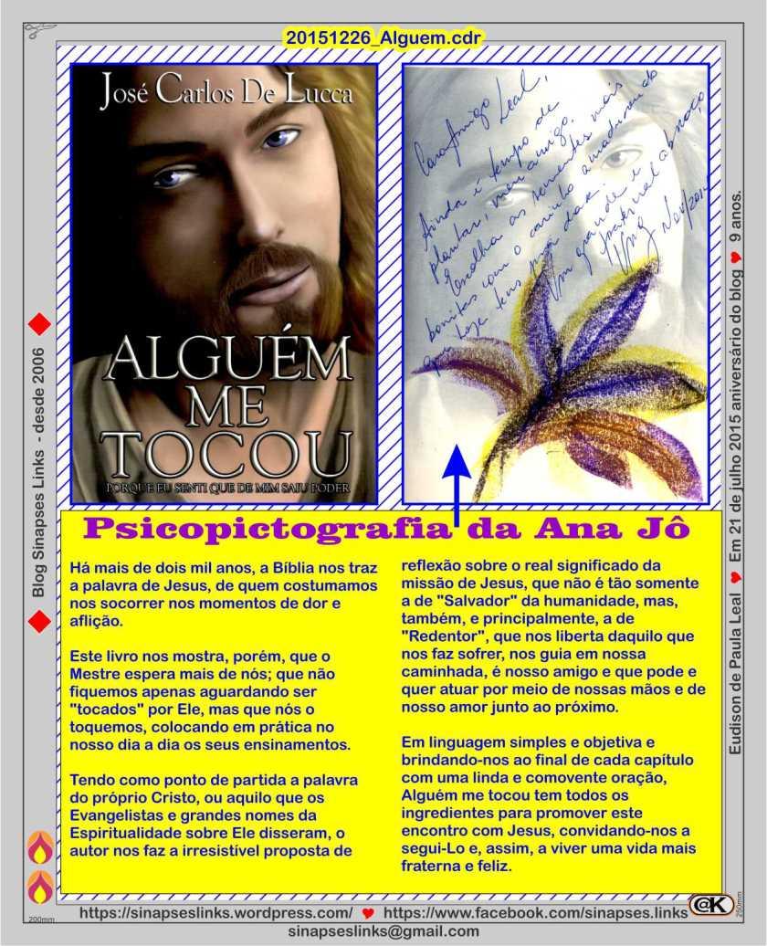 20151226_Alguem