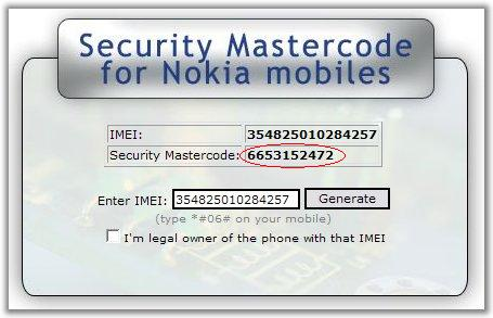 security-master-code.jpg
