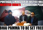 Bhai Pamma to be set free