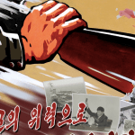 A black-and-white photo of Jun Yong-chol's press conference is a core element in a new DPRK poster urging the smashing of imperialist plots | Image SinoNK.com via Uriminzokki