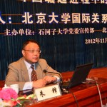 Professor Zhu Feng speaking at an unrelated event in Beijing.  Image via China Daily.
