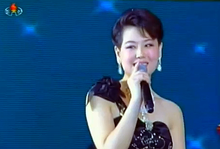 Kim Yoo-kyung, mistakenly identified as Ri Sol-ju's sister, performed at the Moranbong 2013 New Year's Performance.