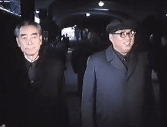 The Architects |  PRC Premier Zhou Enlai, left, with Kim Il-song in Shenyang, 1973