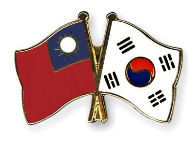 Flag-Pins-Taiwan-South-Korea