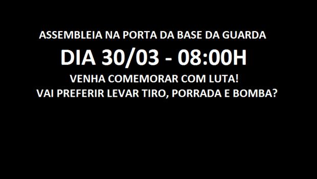 ATO DE REPÚDIO DEVIDO AO OCORRIDO NO DIA 26/03/2015 COM OS GUARDAS MUNICIPAIS DO RIO DE JANEIRO!