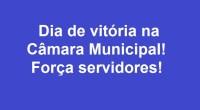Nós, servidores públicos do Município do Rio de Janeiro, fomos vitoriosos na Câmara Municipal do Rio de Janeiro, pois, no dia de hoje, podemos presenciar todos os vereadores rejeitarem o […]