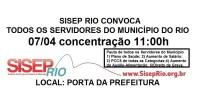 Atendendo aos pedidos dos servidores públicos do Município do Rio de Janeiro o SISEP RIO convoca TODOS os servidores públicos do Município do RIO para ATO na porta da Prefeitura […]