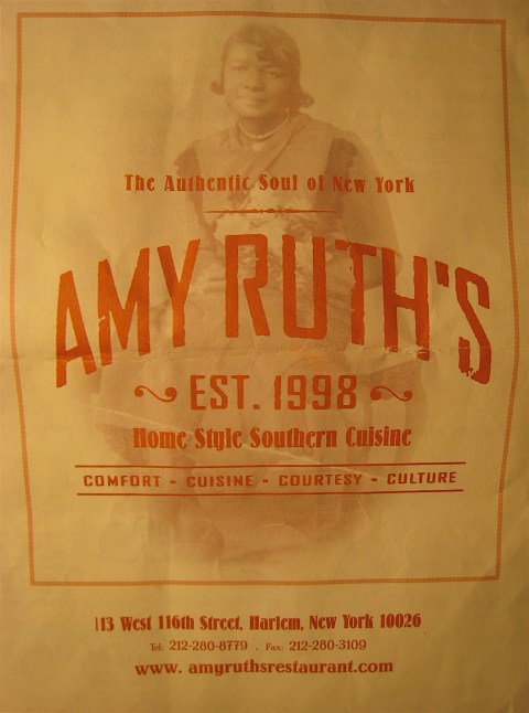 AMY RUTHS
