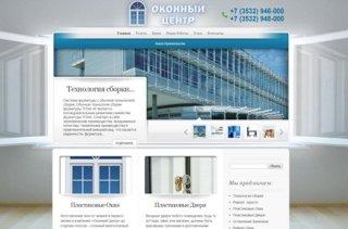 Сайт 'Оконный Центр'