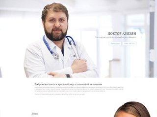 Сайт 'Доктор Азизян'