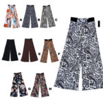 Women's Light-Weight Custom Colored Pattern Fashion Palazzo Pants: Group Shot