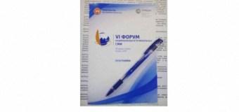 В Казани начинает работу Форум национальных и региональных СМИ