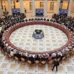 Образовательный Форум 2016 «Приднепровье»