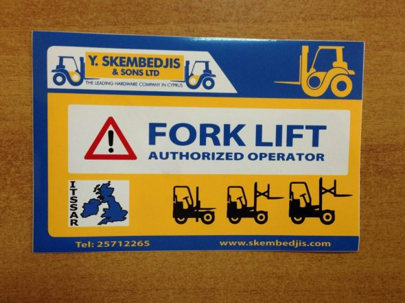 authorized-forklift-operator-1