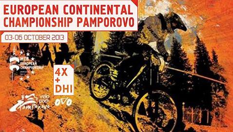 Pamporovo_bike_SkiMag