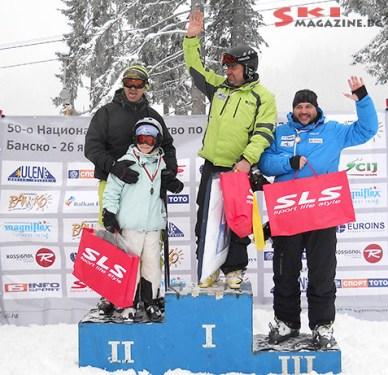 Bansko2013_SkiMag