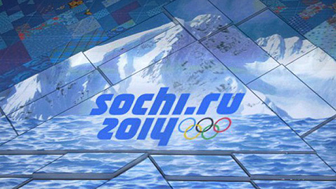 Sochi_0829051001386258762_8112_600x458