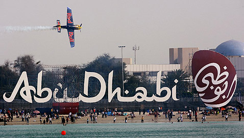 Абу Даби отново ще приеме екстремното състезание.