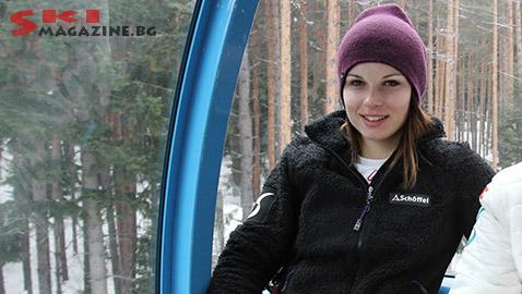 Ана Фенингер е най-бързата на днешната тренировка. Снимка: BGLive/SkiMag