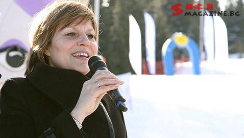 Министърът младежта и спорта Мариана  Георгиева. Снимка: SkiMag/BGLive