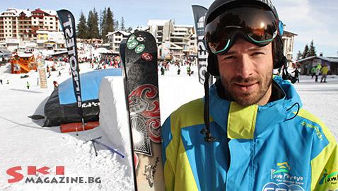 Ники Найденов в Пампорово. Снимка: SkiMag