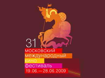 Московский международный кинофестиваль