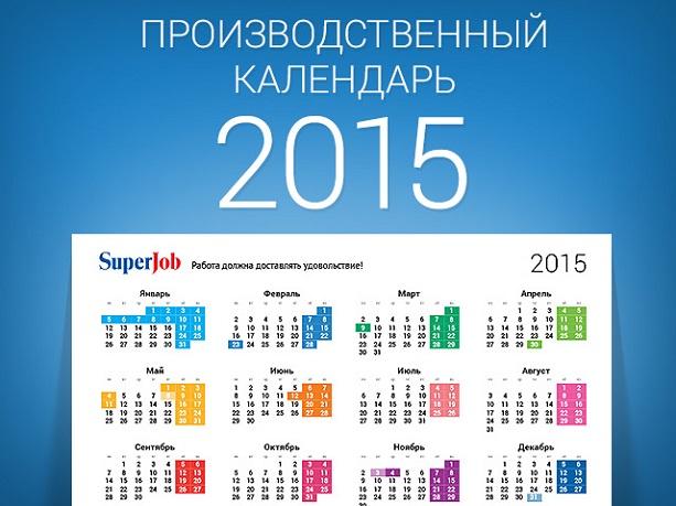 Алтайский лунный календарь