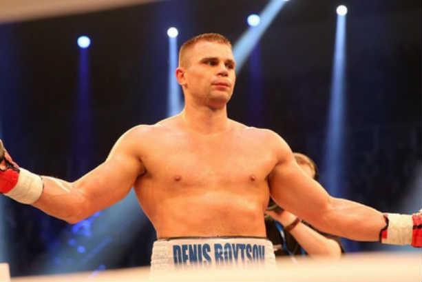 Боксер Денис Бойцов