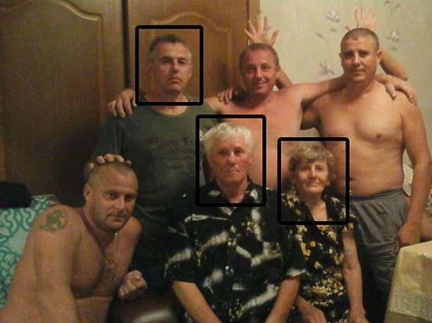 Андрей Гошт и его семья