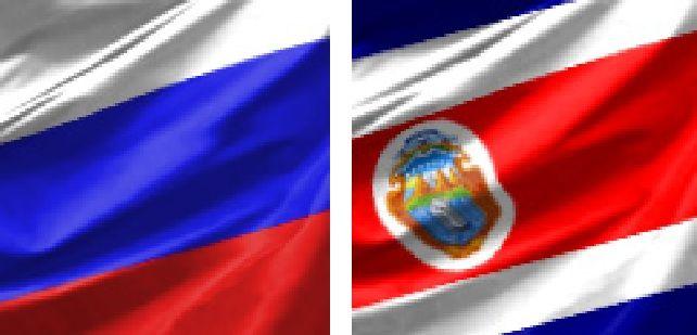Россия — Коста-Рика